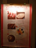 バレンタインフェアの看板(ホテル1階にあります)
