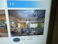 1階 カフェバー 「デセナーレ」