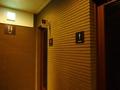 フロント階のトイレ