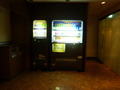 フロント階の自販機