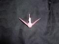 部屋にあった折鶴