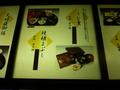 5階和食レストラン「伊勢」のうな重とひつまぶし