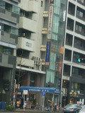 青い看板屋根が紀州鉄道名古屋栄ホテル。細長いビルです。