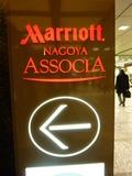 1階通路のマリオットの入口看板