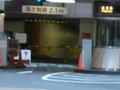 駐車場の入口