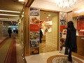 ガルガンチュワ(宴会場近く入口)