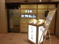 鮨 なか田(本館地下1階)