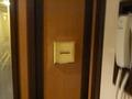 宿泊ゾーンに入るためのカードキー差込口