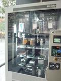 ホテルグッツが売られている自動販売機(1階)