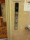 バリアフリー仕様のフロント直通エレベーターのボタン