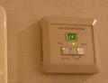 デジタル温度調整付きエアコンスイッチ