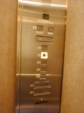 最上階8階がレストランです