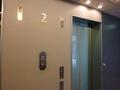 大浴場、和食「島家」のある、2階エレベーター