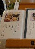 お楽しみランチ1890円!!(2階和食「島家」)