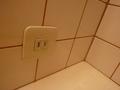 これは便利!バスルームのコンセント