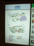 ホテル隣、ソリオのマップ
