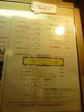 ソラレスのメニュー3(スモールサイズとお得なセット、サラダバー)