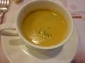 ソラレスのコースのスープ