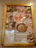 タカホ流京阪神グルメフェア