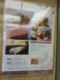 鉄板焼 梅野の 「個室会食プラン」