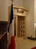フランス国旗(プルミエ入口)