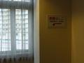 避難はしご(本館客室階)