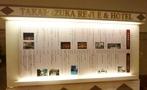 宝塚歌劇の歴史(展示)