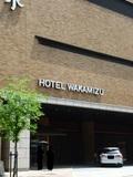 ホテルの正面玄関へ