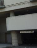 新館の駐車場は高さ制限1.9mです