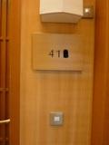 お部屋入口(部屋番号と門燈とチャイム)