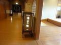 8階大浴場 「ラウンジ 湯上り処」