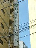 駅から歩くときに目印になる、ビスタホテル蒲田の看板