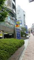 ホテル前の歩道と駐車場「満車」