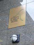 ホテルの表札