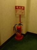 宴会場ロビーの消化器