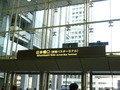 最寄りの「東京駅日本橋口」