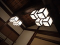 食事処の天井