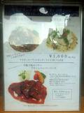 ホテルランチが1000円から楽しめます。