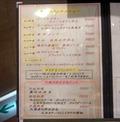メルパルク東京のパスタランチ