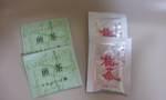 ダブルルーム宿泊-煎茶&梅茶