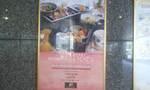 2F和食レストランー欅