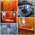 【すみれ】タイプ 離れ形式のお部屋 和室10畳 露天風呂(温泉)付