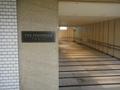 ホテル入り口(地下鉄直結)
