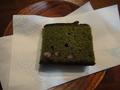 オリジナルパウンドケーキ