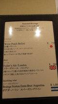 ビール・カクテル・スパークリングワイン