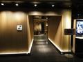 「嵐亭」入口
