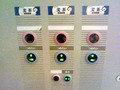 給水器のボタン