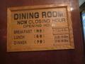 憧れの老舗ホテル