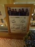 2010バンクーバーオリンピックカーリング日本女子代表のサイン