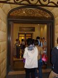 ディズニーシーからホテルへの入り口